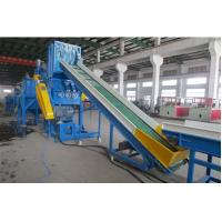 Waste PP PE Plant Plastic Washing Recycling Line HDPE Plastic Film Reycling Machine Plant PE PP Washing Line for sale