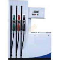 Wholesale Three Hose Gas Station Dispenser With Multipul Nozzles CWK50F636 Series from china suppliers