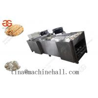 Buy cheap Granola|Nut Bar Making Machine Price from Wholesalers