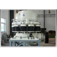 2012 Hot Design of Basalt Cone Crusher from Sentai, Gongyi for sale