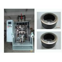 Wholesale Wind Turbine Stator Core Assembly Machine / DC Motor Rotor Core Machine from china suppliers
