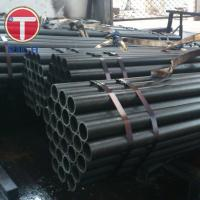 China Thread Types Coupling Drill Steel Pipe API Steel Grade G105 S135 Range 3 Drill Pipe on sale