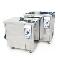 Wholesale Rust Removing Ultrasonic Machine From Metallic Parts Asted Parts / Gun Parts from china suppliers