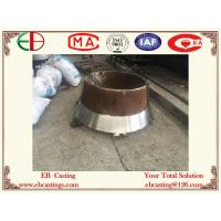 Wholesale Cone Crusher Space Parts Concave Mantle OEM HP200 HP300 GP200 GP300 AS2074 H1B EB19061 from china suppliers