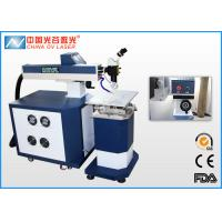 Wholesale Valves Flange Capacitors Laser Welding Machine for Metal Mould Industry from china suppliers