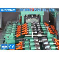 China Carbon Steel Size Adjustable C & Z Roof Purline Roll Forming Machinery for PEB on sale