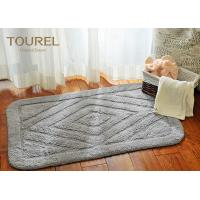 Wholesale 100% Solid Color Jacquard Hotel Bath Mats / Cotton Towel Bath Mat from china suppliers