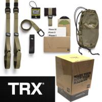 Wholesale Discount TRX Force Kit Tactical T3 from china suppliers