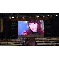 Buy cheap P3 indoor led screen from Wholesalers