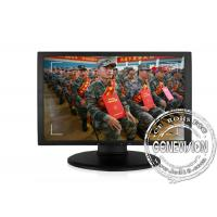 Buy cheap PAL / NTSC / SECAM Medical LCD Monitors from Wholesalers