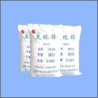 Wholesale Zinc Oxide 99.7% from china suppliers