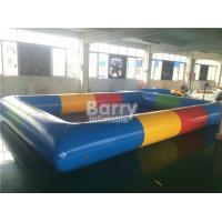 Quality Colorful Commercial Inflatable Family Swimming Pool For Bumper Boat 5 * 5 * 0.65 M for sale