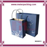 Wholesale Dark blue kraft paper bag, paper shooing bag for menswear ME-BG012 from china suppliers