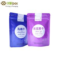 China VMPET Laminated Foil Stand Up Barrier Pouches Meat Pork Beef Sea Food Heat Seal for sale
