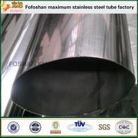 Wholesale Sale Oval Steel Tub Stainless Steel Special Shaped Tube from china suppliers