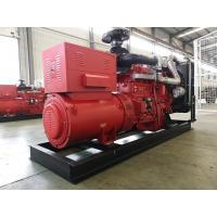 China Hot sale 100KW/125KVA emergency diesel generator sets powered by Ricardo diesel engine R6105IZLD in red for sale