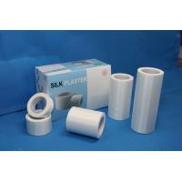 Wholesale Surgical Silk Adhesive Tape 1.25cm 2.5cm 5cm 7.5cm 10cm / 5m 10m Medical Tape from china suppliers