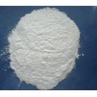 Wholesale White Powder Agrochemicals Fungicide Pesticide Thiram 95% TC CAS 137-26-8 from china suppliers