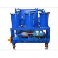 Buy cheap Series PO-OT Portable High Precision Oil Purifier equipped with oil tank from wholesalers