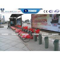 Wholesale Anti - Rust Stainless Steel Bike Rental Kiosk Public Project Support Medicare Card from china suppliers