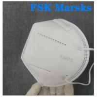 Wholesale 5 Ply  N95 Particulate Mask Personal Protective Equipment Mask Splash Proof from china suppliers