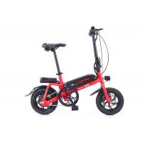 China Mini Mobility Scooter Foldable Electric Bike With Five - Line Brake And 12 Inch Wheel for sale