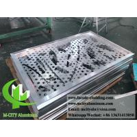 Wholesale Perforated Laser Cut Aluminum Sheet For Outdoor Facade Cladding With Frame from china suppliers
