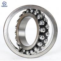 Wholesale 1214 Self Aligning Ball Bearing 70*125*24mmSUNBEARING from china suppliers