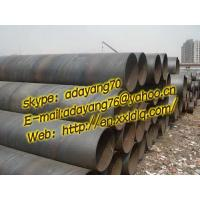 Wholesale Spiral Steel Pipe(high quality) from china suppliers