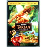 Wholesale Wholesale Disney DVD from china suppliers