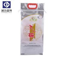 Wholesale 10kg 25kg 50kg Matt Lamination Polypropylene Bags For Packaging With Handle from china suppliers