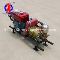 Quality YQZ-30 Hydraulic Portable Drilling Rig Manufacturer For China for sale