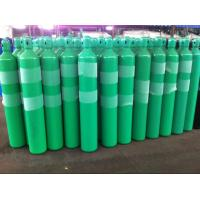 Buy cheap High Capacity 37Mn Steel Compressed Gas Cylinder 40L - 80L from Wholesalers