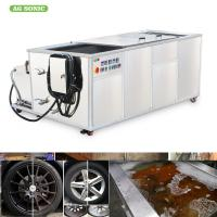 Wholesale 1500L Oil Filtration Industrial Ultrasonic Cleaner For Turbo Blade / Aerospace Component from china suppliers