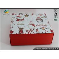 Wholesale Customized Chrismas Luxury Christmas Packaging Paper Gift Box Recycled Materials from china suppliers