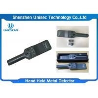 China 0 To 99 Sensitivity Portable Door Frame Metal Detector With LED Alarm Lights on sale