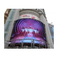 Wholesale High Stability Outdoor Led Billboard For Video Advertising P8 Full Color from china suppliers