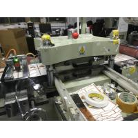 Wholesale Nickel Foil and Copper Foil Aluminum Foil Label Die Cutting Machine with Sheeting Function Rubber Pad and Adhesive Felt from china suppliers