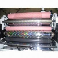 Wholesale Hologram soft embossing machine, support one-key recovery from china suppliers