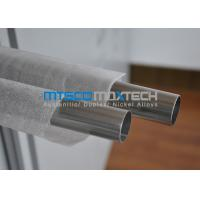Wholesale Polished And Grind Welding Steel Tubing Straight Length ISO 9001 / PED from china suppliers
