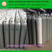 Wholesale Welding Argon with Low Prices from china suppliers