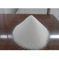 Wholesale Super Transparency Silica Matting Agent 7631 86 9 For Matte Textile Coatings from china suppliers