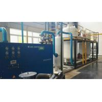 Buy cheap 2017 New Liquid Oxygen Plant Automatic Control Liquid Nitrogen Production Plant from wholesalers