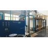 Buy cheap 2017 New Liquid Oxygen Plant Automatic Control Liquid Nitrogen Production Plant / Gas Generator Equipment from wholesalers
