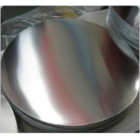 Wholesale Round 1070 1100 Non-Stick Round Aluminum Circle Disc / Aluminium Circles Plate for Utensils from china suppliers