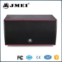 Wholesale Professional Power Subwoofer Loudspeaker Unique Speaker Box Design from china suppliers