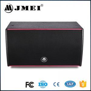 China Professional Power Subwoofer Loudspeaker Unique Speaker Box Design on sale