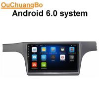 Buy cheap Ouchuangbo car radio gps video player android 6.0 for Volkswagen Lavida 2013 with Bluetooth music wifi from wholesalers