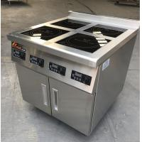 Wholesale Easy Use Commercial Catering Equipment / Commercial Induction Cooktop RoHs Approved from china suppliers