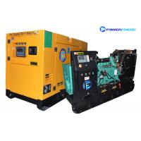 Wholesale 60kw 75kva Silent Diesel Power Generator Yuchai Engine Electric Genset from china suppliers